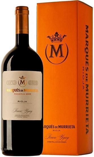 Красное сухое вино Marques de Murrieta